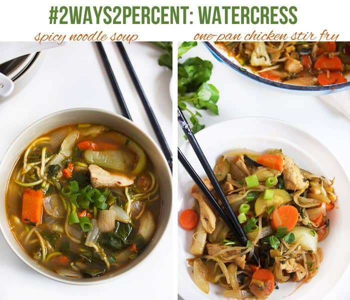 Easy Stir-Fry & Spicy Noodle Soup